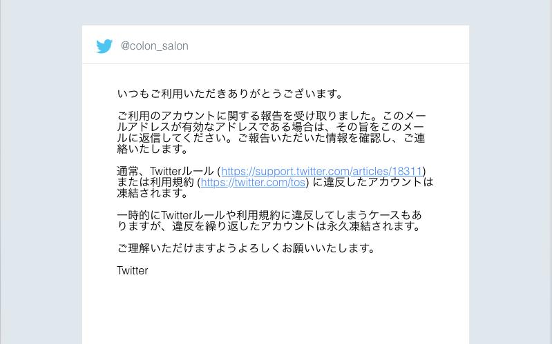 スクリーンショット 2015-06-30 14.34.53