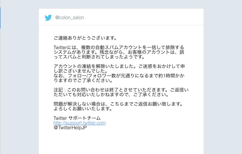 スクリーンショット 2015-06-30 14.35.22